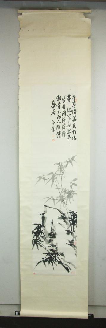 Yin Yu Chinese Ink Bamboo on Paper Scroll - 2