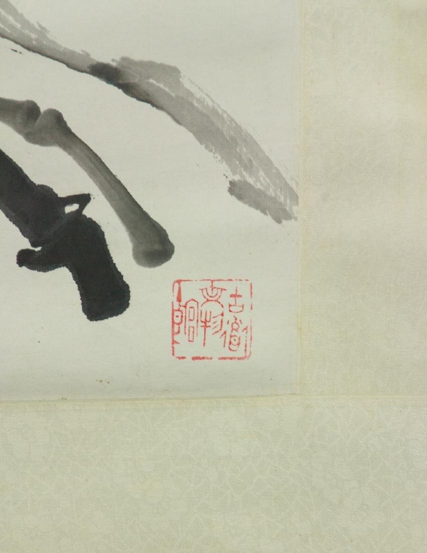 Yin Yu Chinese Ink Bamboo on Paper Scroll - 5