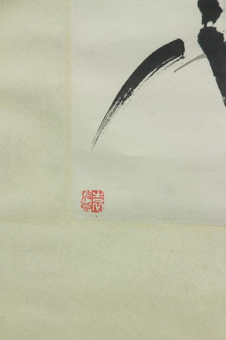Yin Yu Chinese Ink Bamboo on Paper Scroll - 6