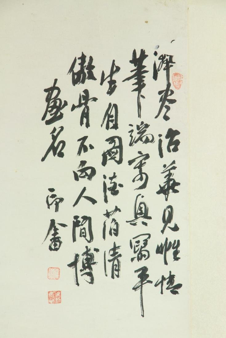 Yin Yu Chinese Ink Bamboo on Paper Scroll - 7