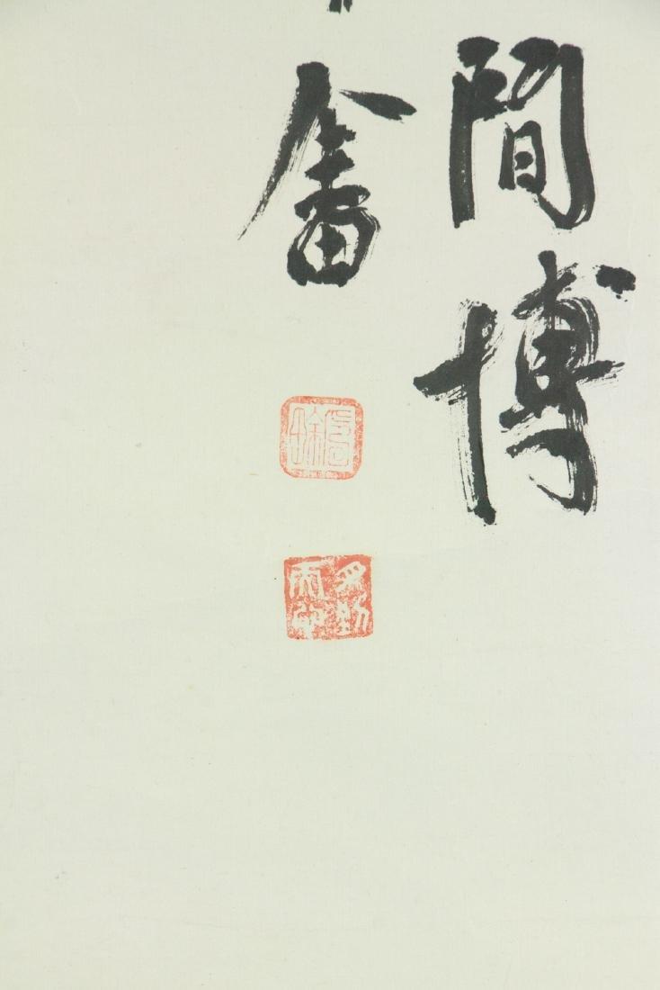 Yin Yu Chinese Ink Bamboo on Paper Scroll - 8