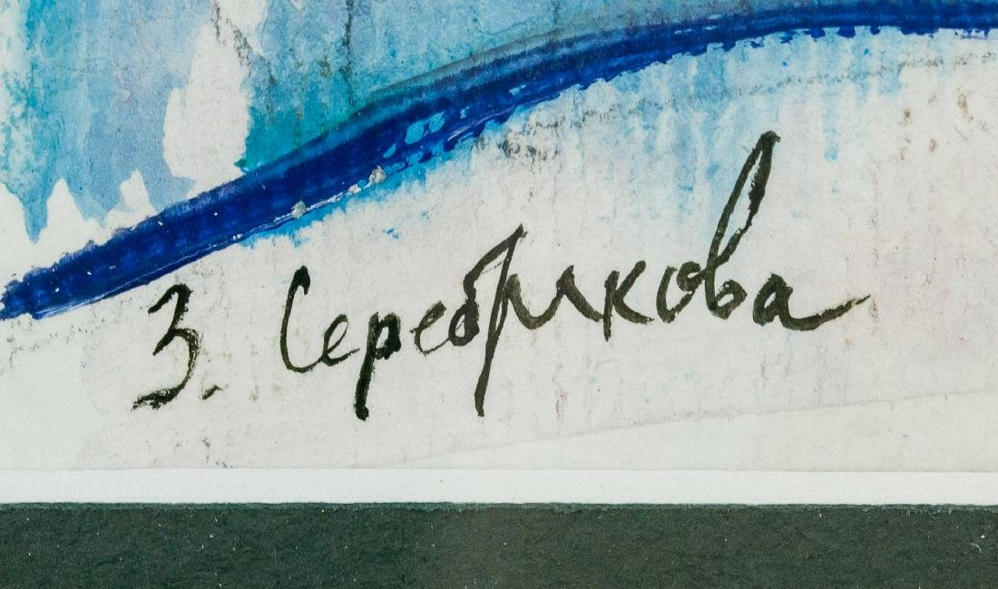 Russian Impressionism Gouache Zinaida Serebriakova - 5