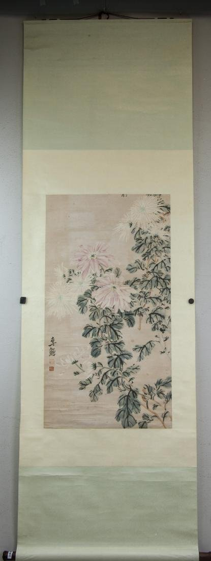 Li Shan 1686-1762 Chinese Watercolour Paper Scroll - 2