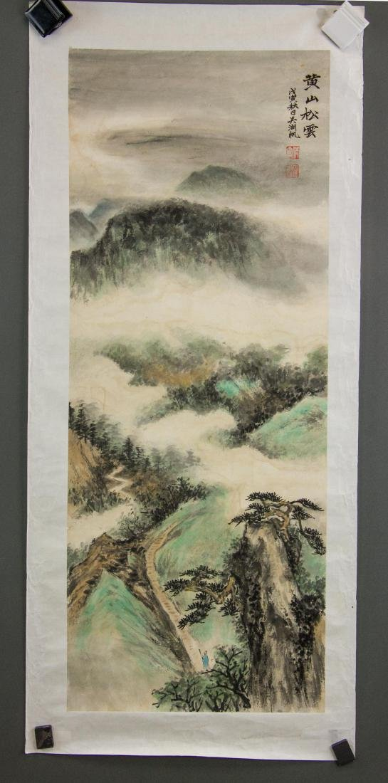 Wu Hufan 1894-1968 Chinese Watercolour Paper Roll - 2