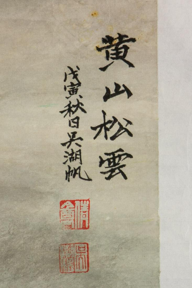 Wu Hufan 1894-1968 Chinese Watercolour Paper Roll - 4