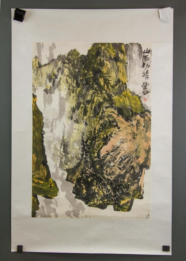 Lin Fengsu b.1939 Chinese Watercolour Paper Roll - 2