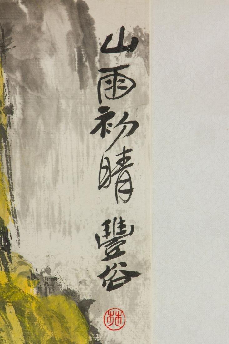 Lin Fengsu b.1939 Chinese Watercolour Paper Roll - 3