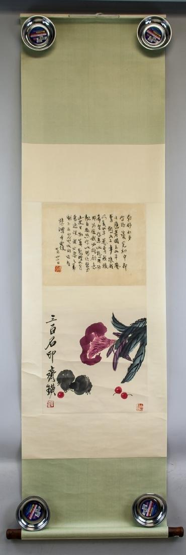 Qi Baishi 1864-1953 Chinese Watercolor Scroll - 2