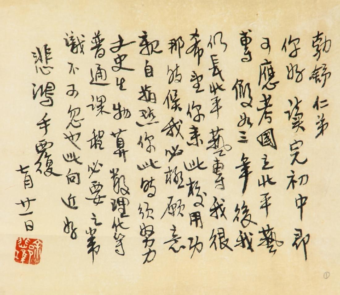 Qi Baishi 1864-1953 Chinese Watercolor Scroll - 4
