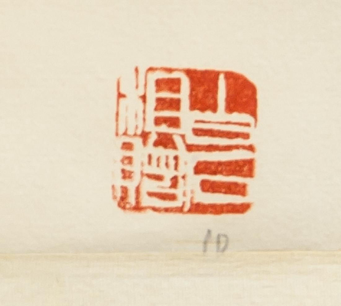 Qi Baishi 1864-1953 Chinese Watercolor Scroll - 6