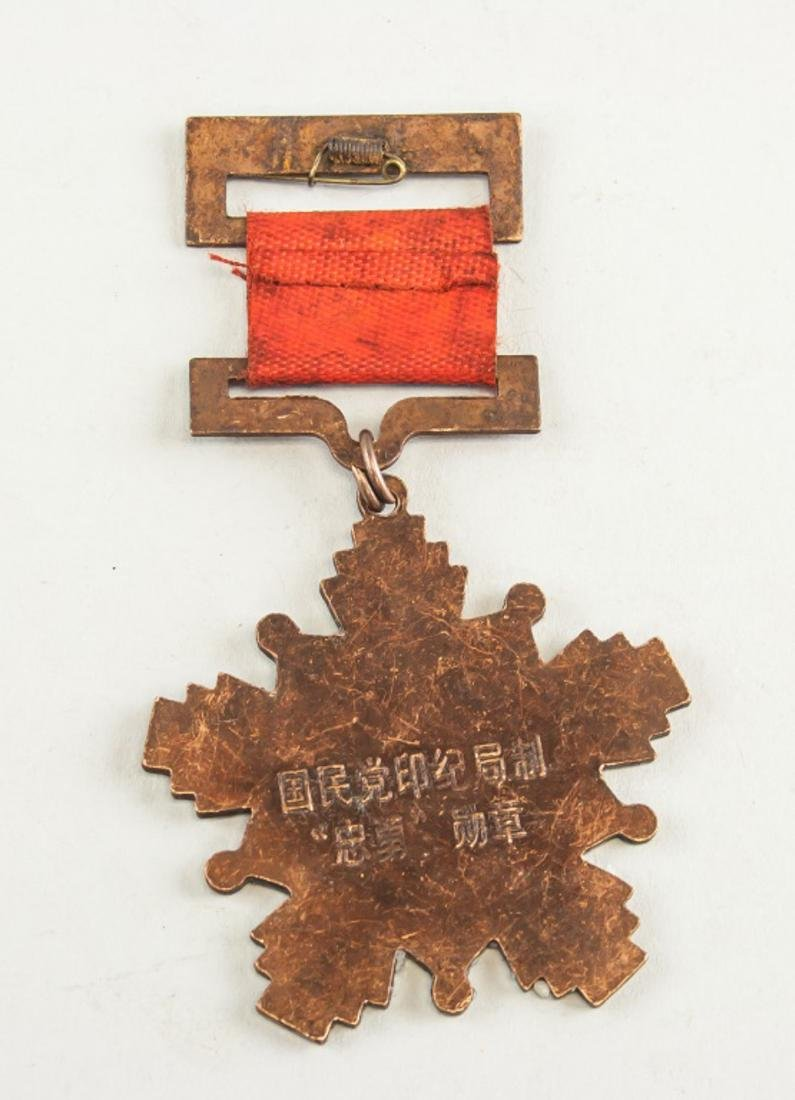 Ten Assorted Chinese Medals - 6