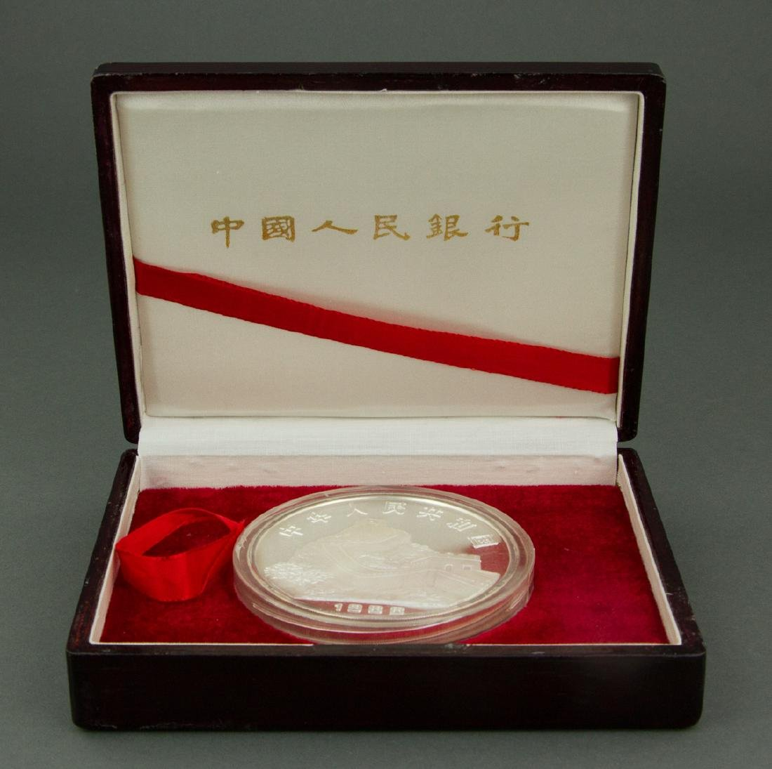 Chinese Large Silver Coin 100 Yuan w/ Certificate
