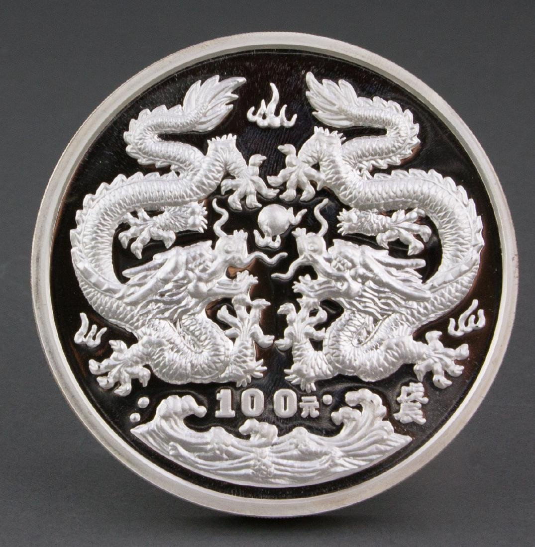 Chinese Large Silver Coin 100 Yuan w/ Certificate - 2