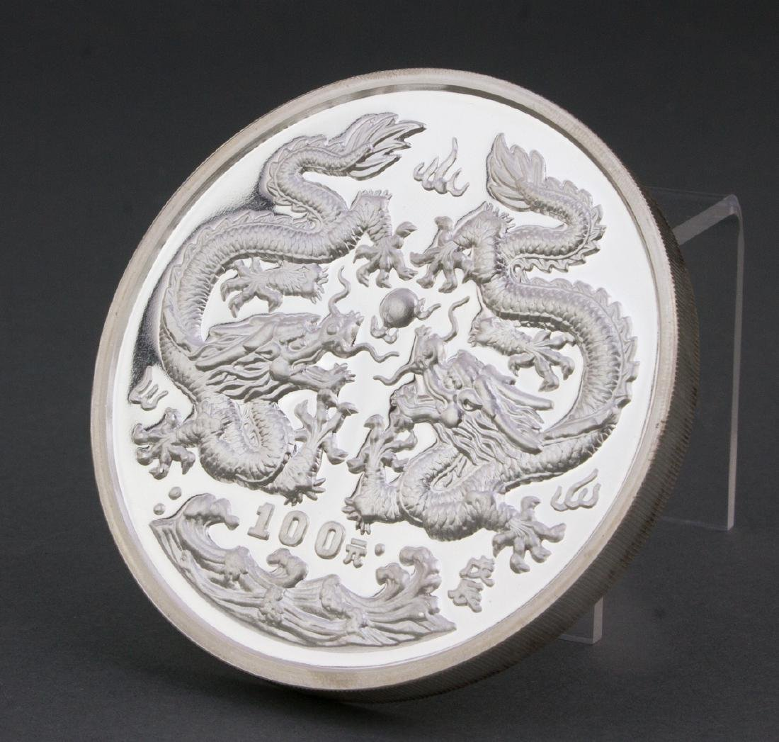 Chinese Large Silver Coin 100 Yuan w/ Certificate - 3