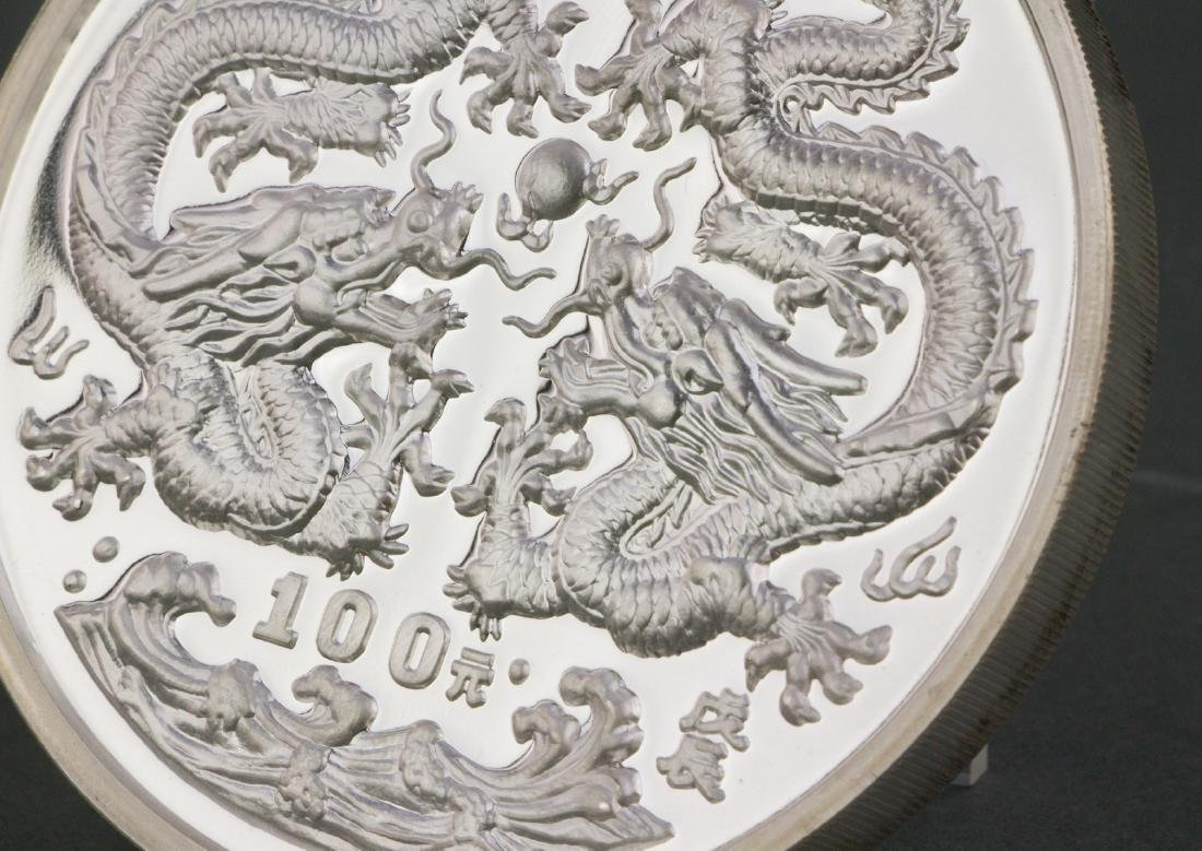 Chinese Large Silver Coin 100 Yuan w/ Certificate - 4