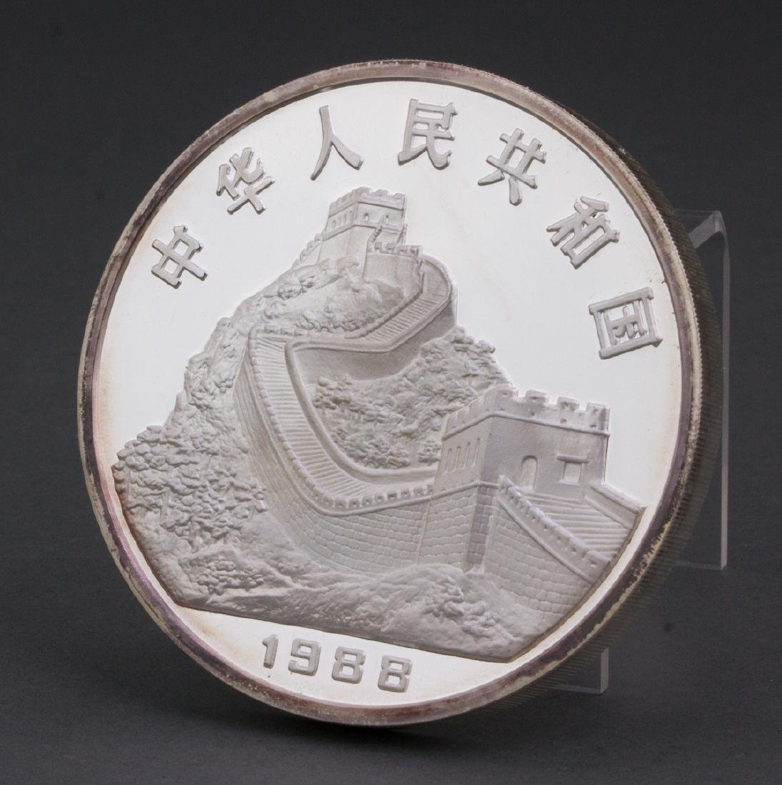 Chinese Large Silver Coin 100 Yuan w/ Certificate - 5