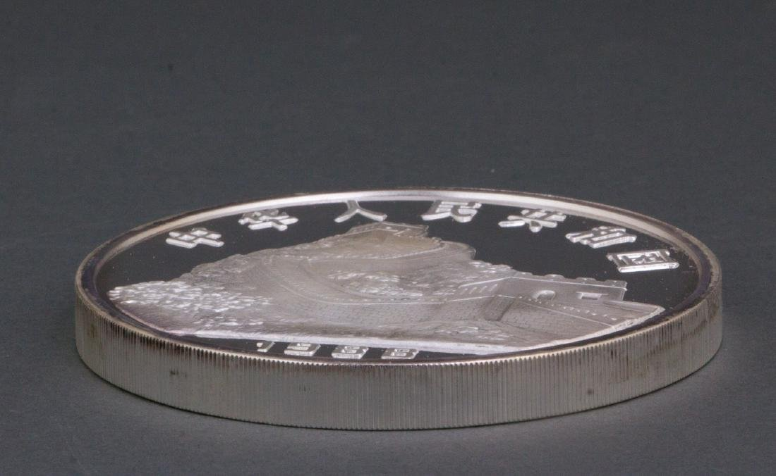 Chinese Large Silver Coin 100 Yuan w/ Certificate - 7