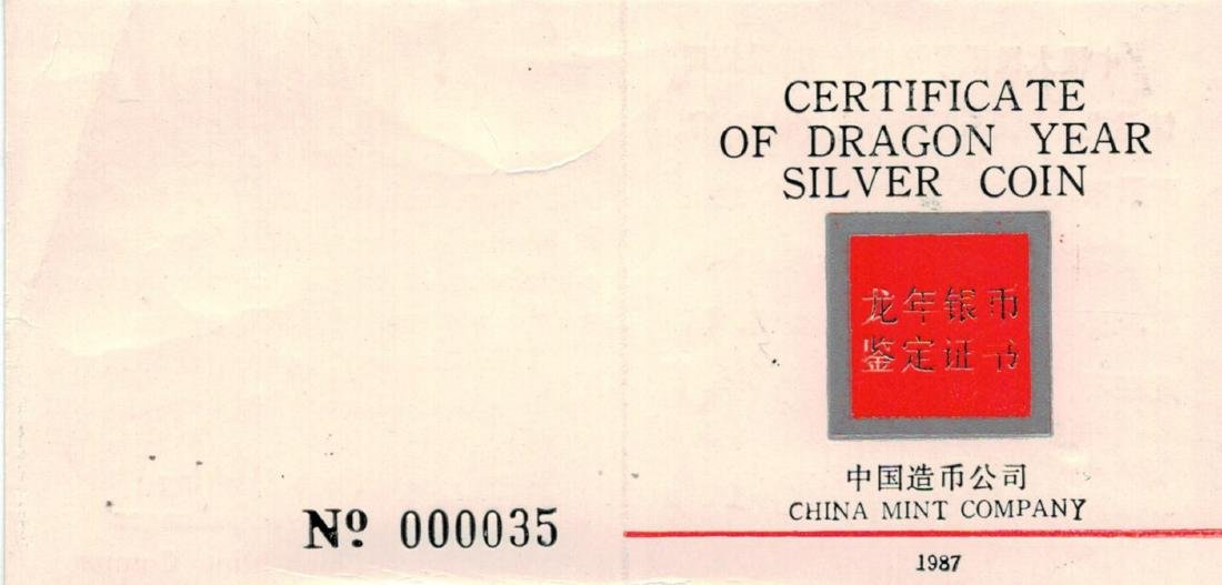 Chinese Large Silver Coin 100 Yuan w/ Certificate - 9