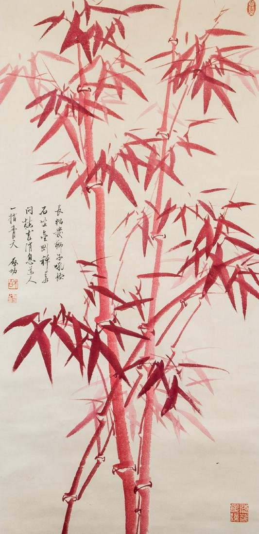 Qi Gong 1912-2005 Chinese Watercolor Bamboo Scroll