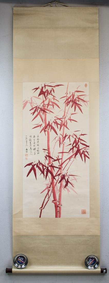 Qi Gong 1912-2005 Chinese Watercolor Bamboo Scroll - 2