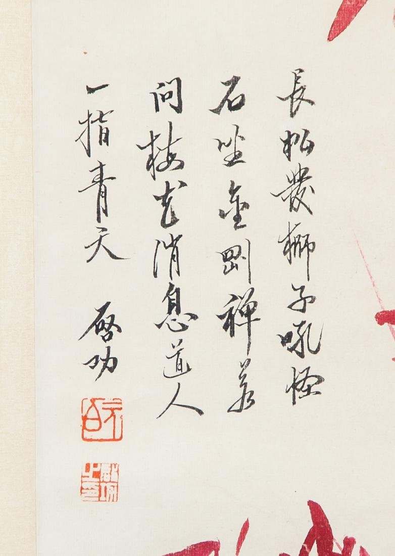 Qi Gong 1912-2005 Chinese Watercolor Bamboo Scroll - 4