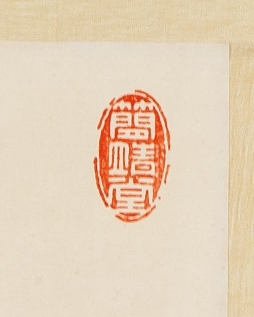 Qi Gong 1912-2005 Chinese Watercolor Bamboo Scroll - 6