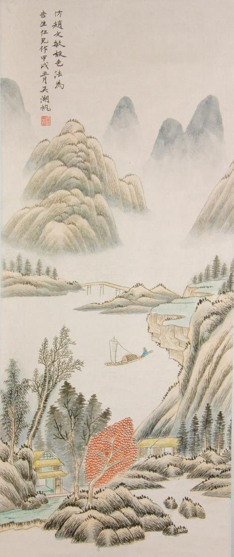 Wu Hufan 1894-1968 Chinese Watercolor Paper Scroll