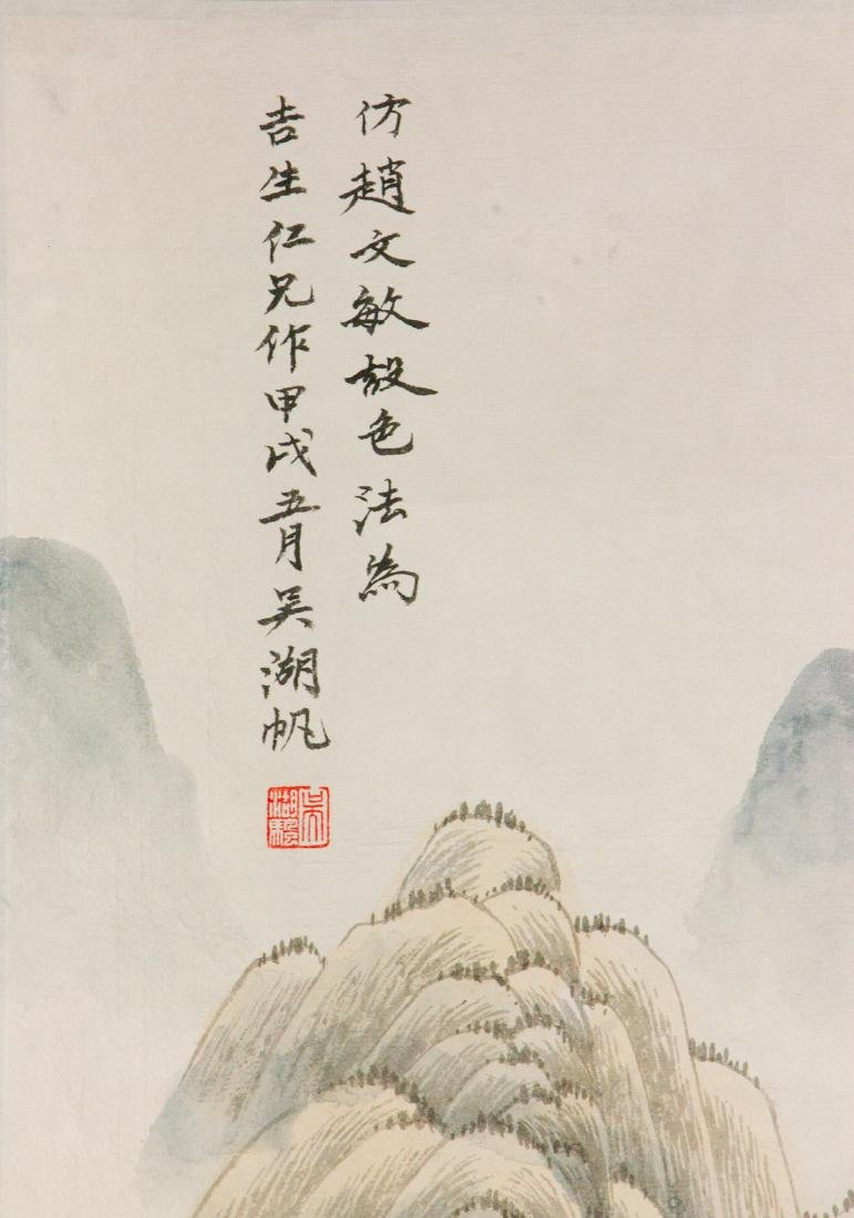 Wu Hufan 1894-1968 Chinese Watercolor Paper Scroll - 4
