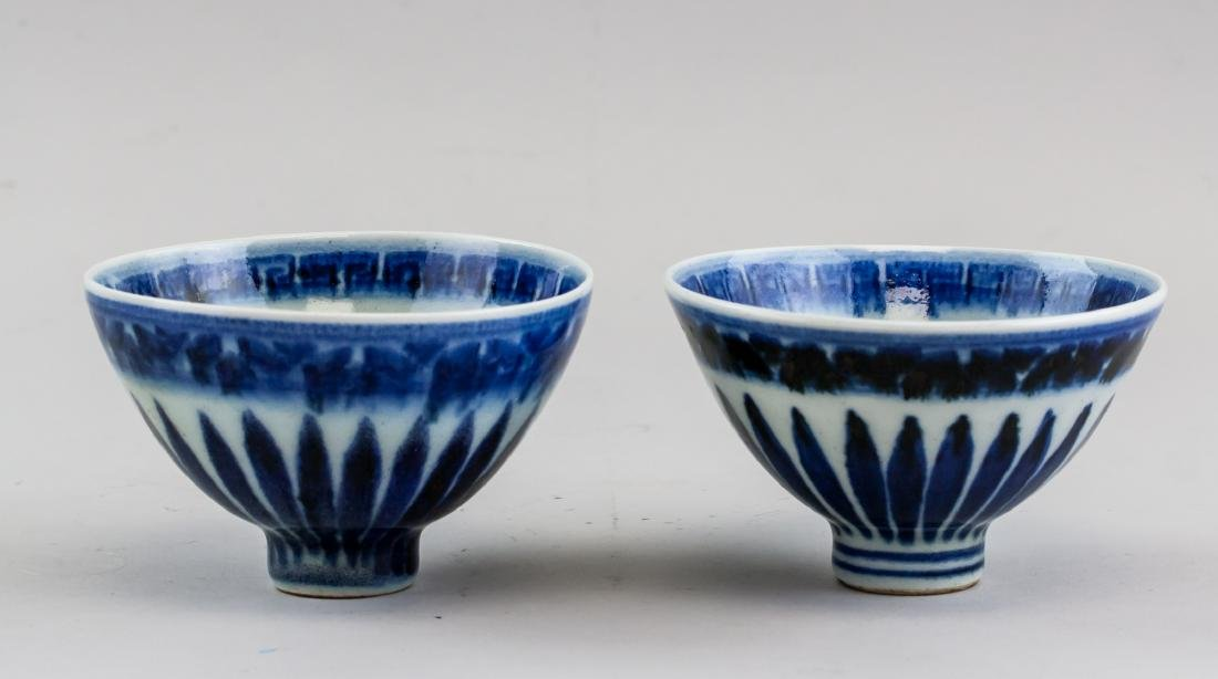 Pair Chinese Blue and White Porcelain Bowl