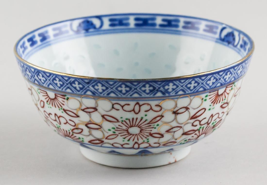 Chinese Blue and White Gilt Porcelain Bowl Wanyu