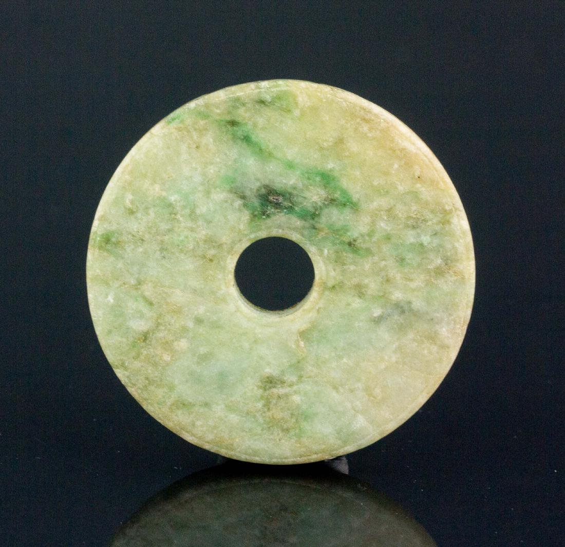 Burma Han/ Song Period Yellow Jadeite Pendant