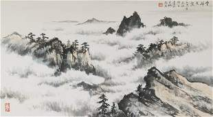 Chao Zong Chinese Watercolor Landscape Paper Roll