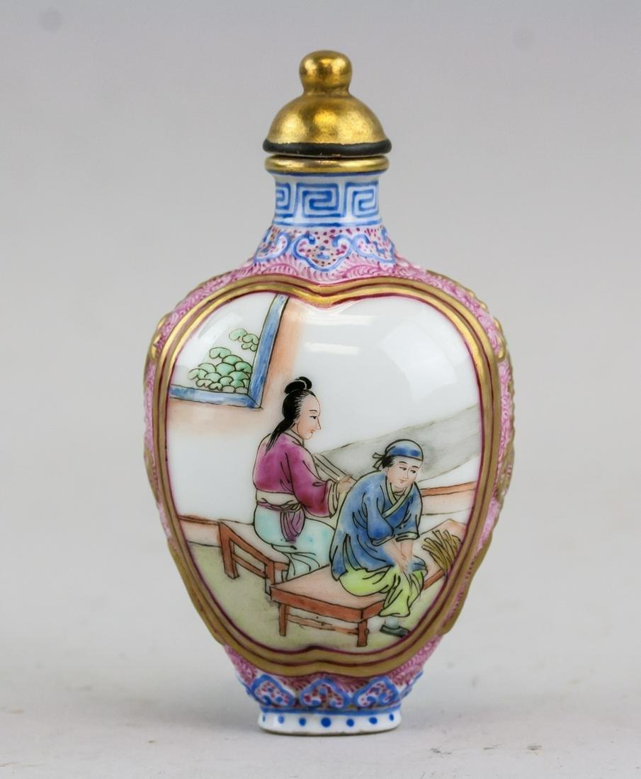 Chinese Porcelain Snuff Bottle Shen De Tang Mark