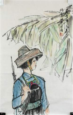 Huang Zhou 1925-1997 Young Soldier Girl WC