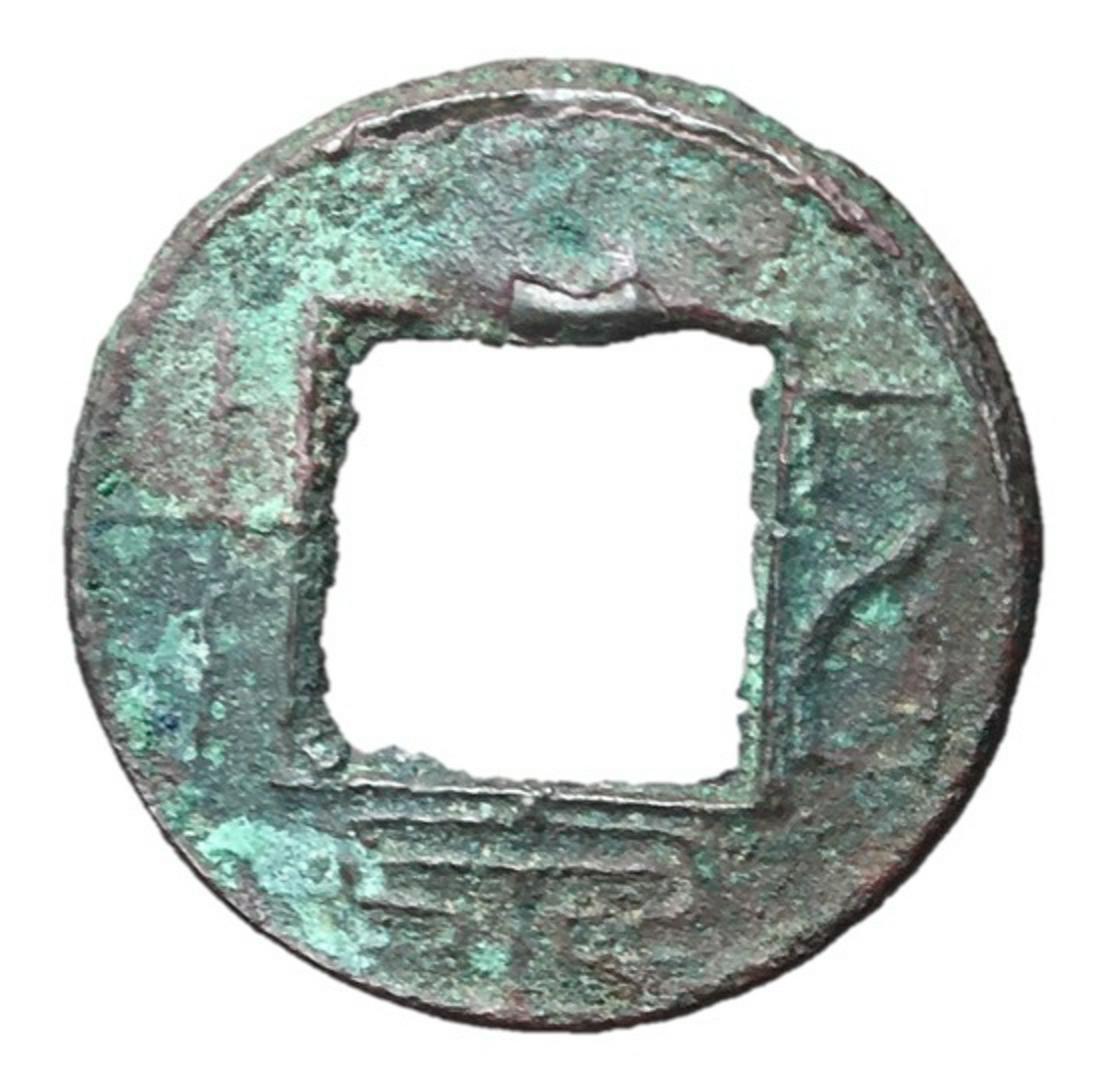25-75 Eastern Han Daquan Wushi Bronze Hartill 7.29
