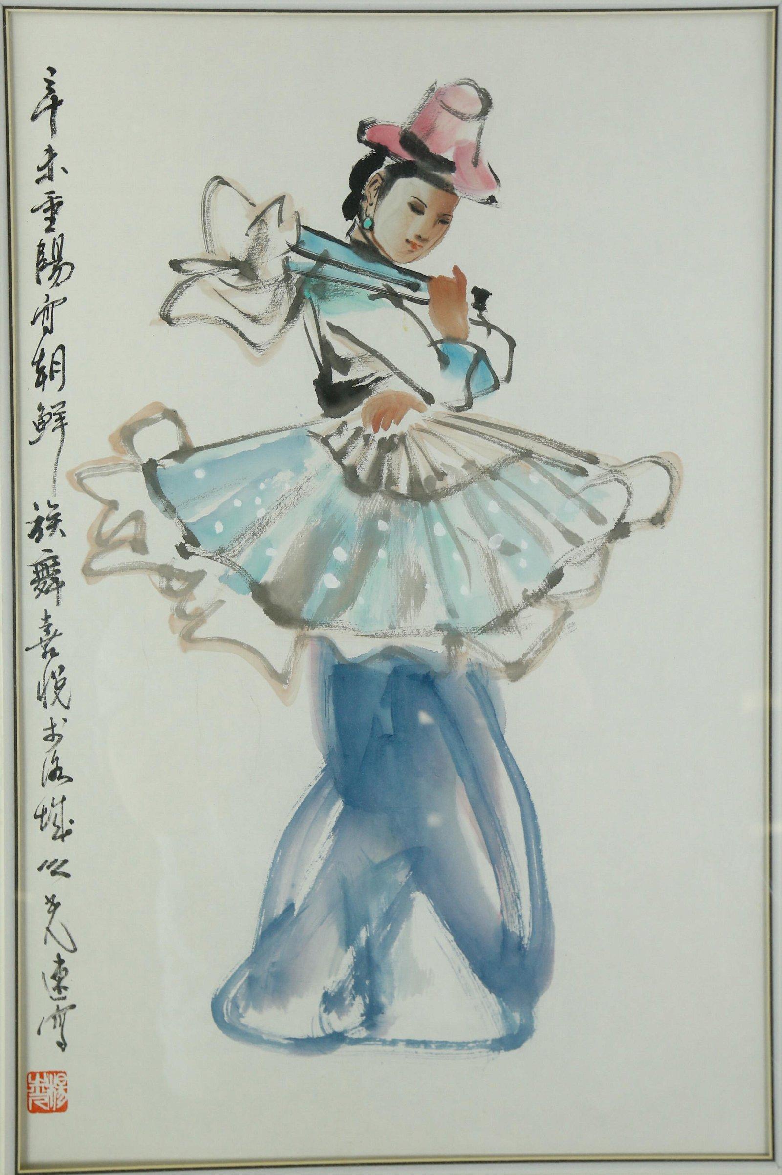 Yang Zhiguang b. 1930 Watercolour on Paper Framed