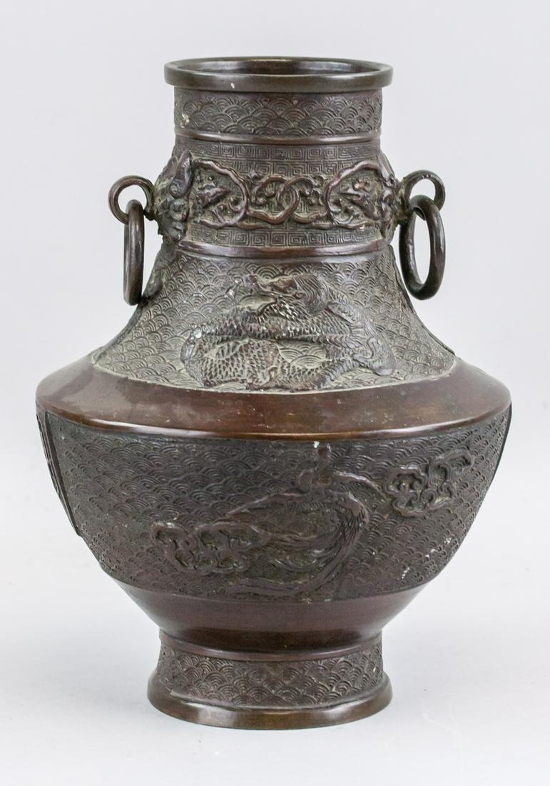 Chinese Bronze Dragon Vase Xuande Mark