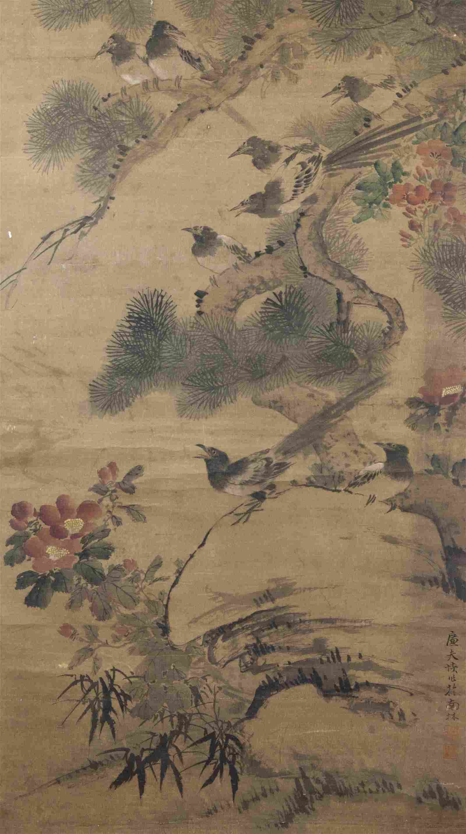 Chinese Watercolor Silk Scroll Signed by Artist