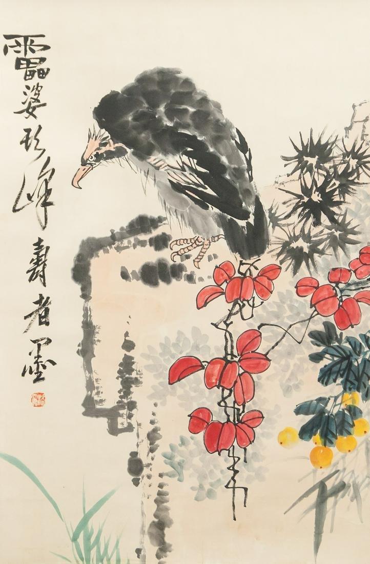 Pan Tianshou 1897-1971 Chinese Watercolor Eagle