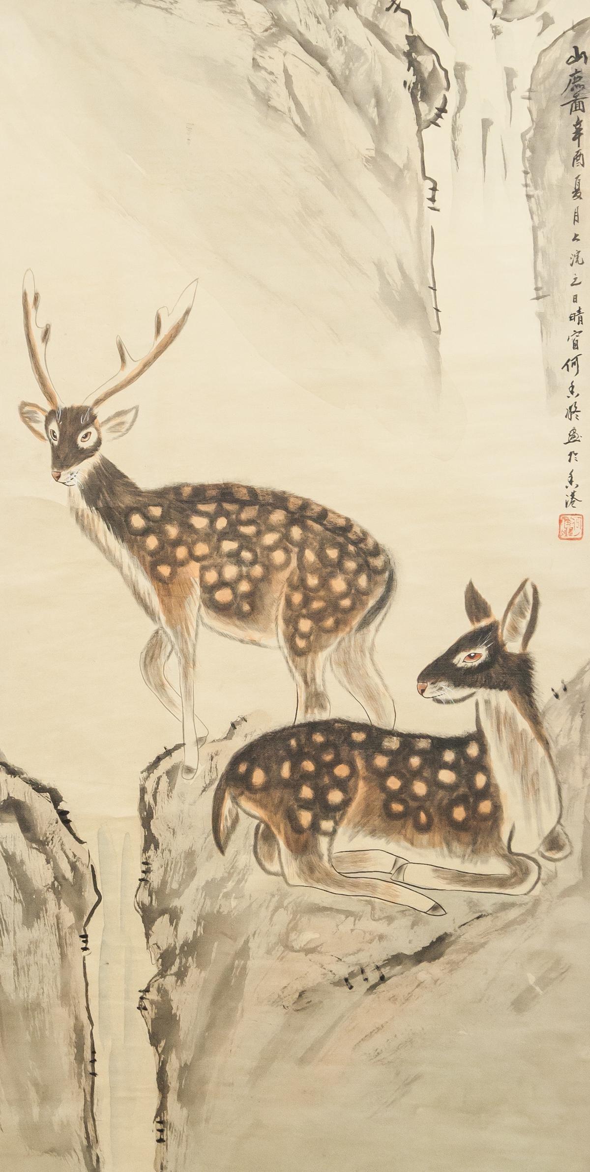 He Xiangning 1878-1972 Chinese Watercolor Deer