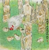 Shen Wenjiang b1941 Chinese Watercolor Paper Roll