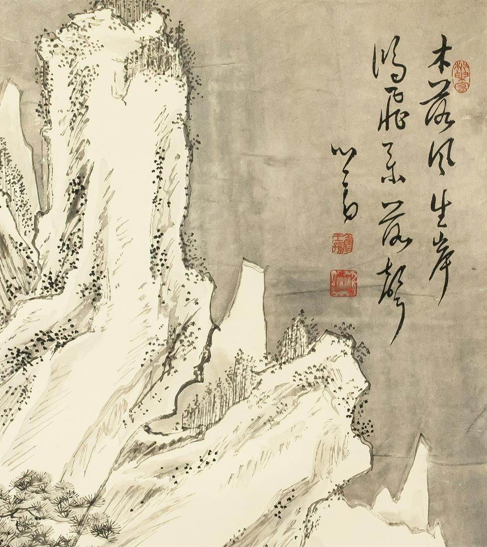 Puru 1896-1963 Chinese Watercolor Landscape