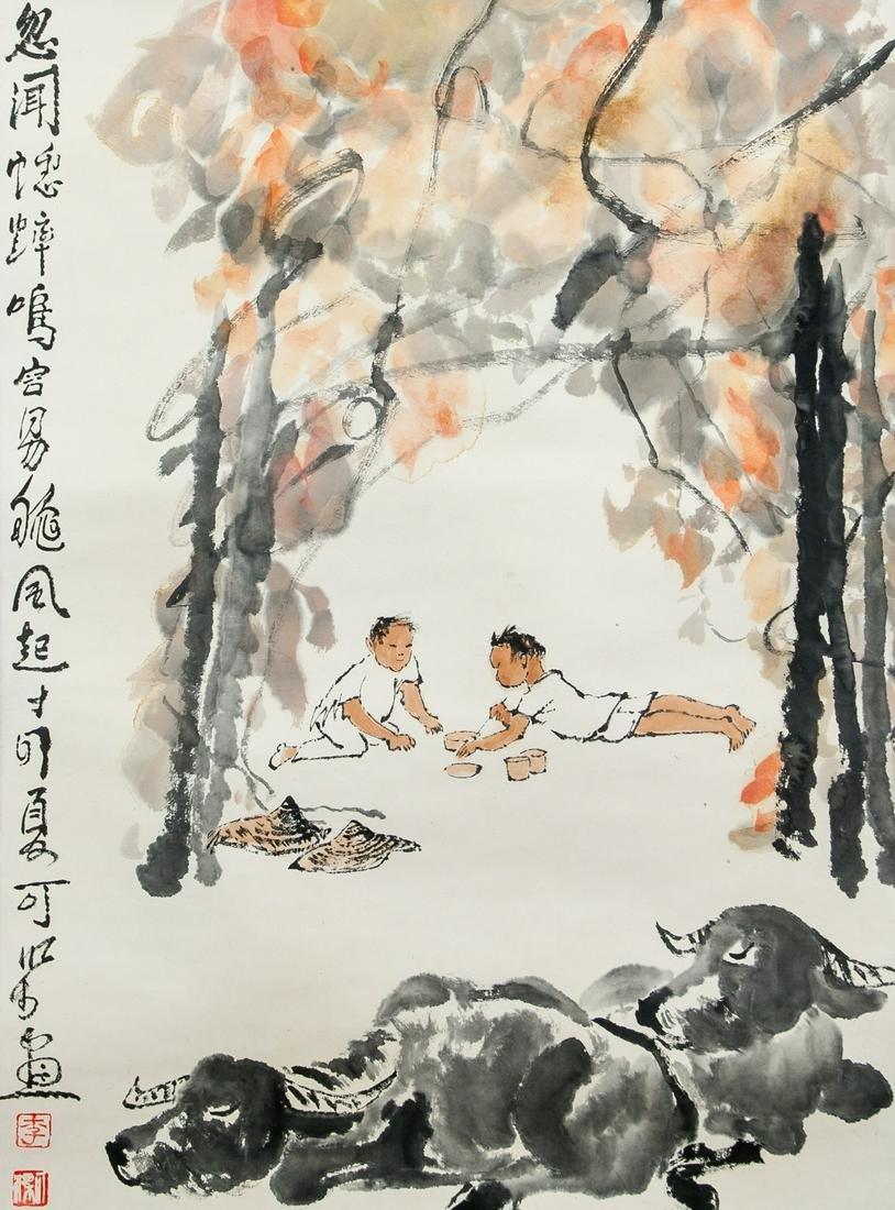 Li Keran 1907-1989 Chinese Watercolor Cowboys