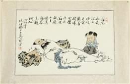 Fan Zeng b.1938 Watercolor on Paper Portrait