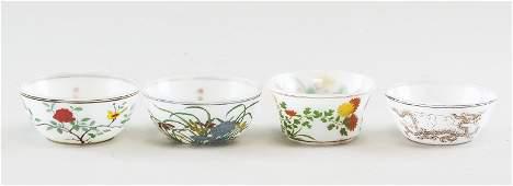 4 Assorted Chinese Porcelain Cup Qianlong Chenghua