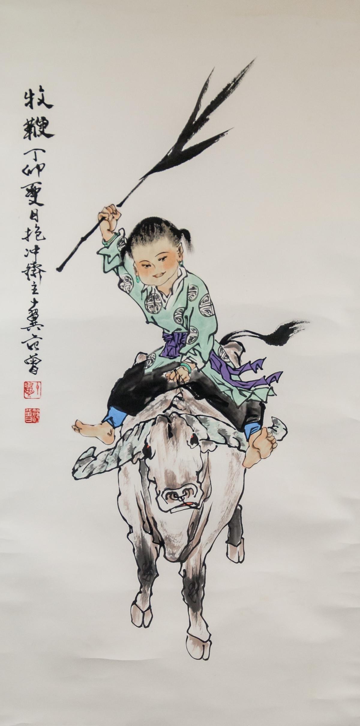Fan Zeng b.1938 Chinese Watercolor Cowboy