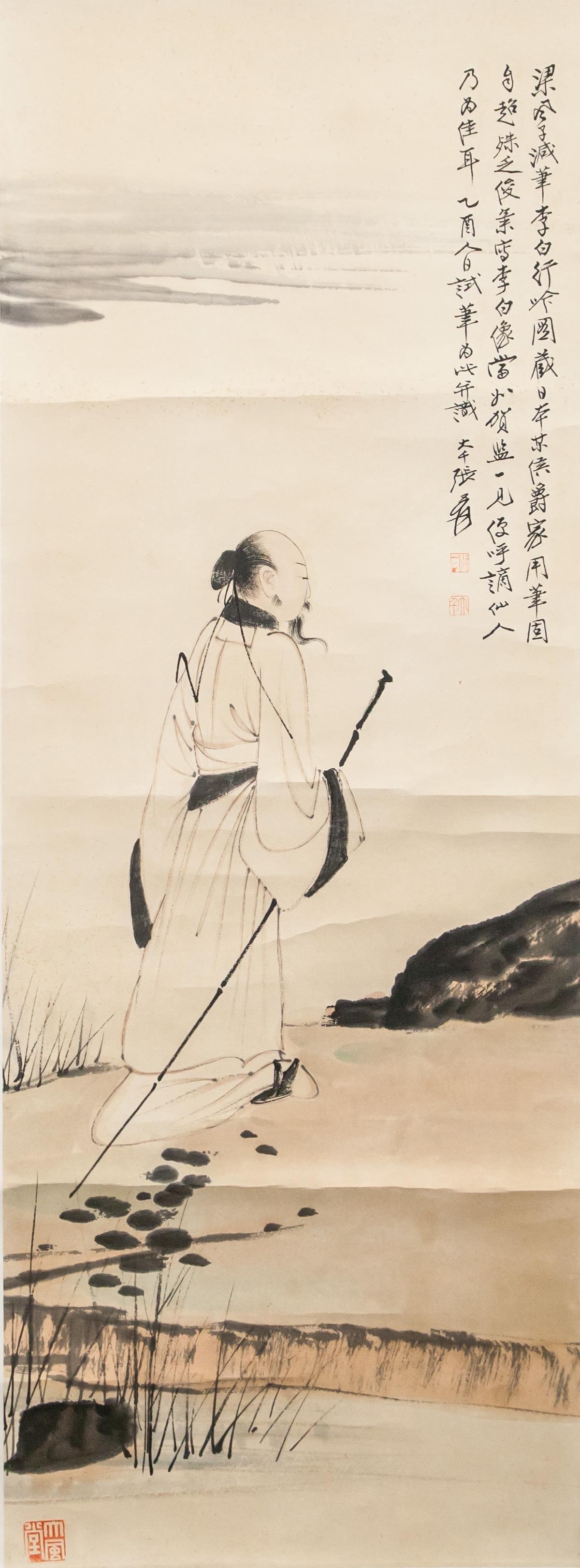 Zhang Daqian 1899-1983 Chinese Watercolor Figure