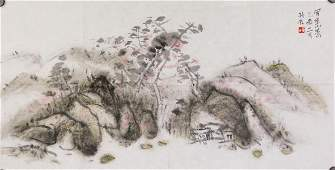 Luo Pufu b.1989 Chinese Watercolor Landscape