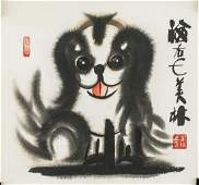 Han Meilin b 1936 Chinese Watercolor Dog Roll