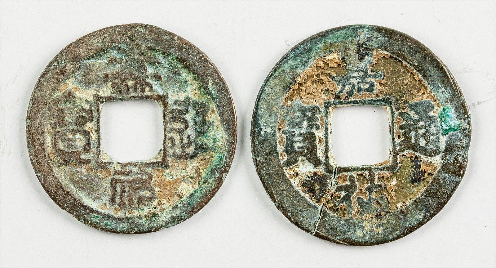 1056-1063 Northern Song Jiayou Tongbao 2 Assorted